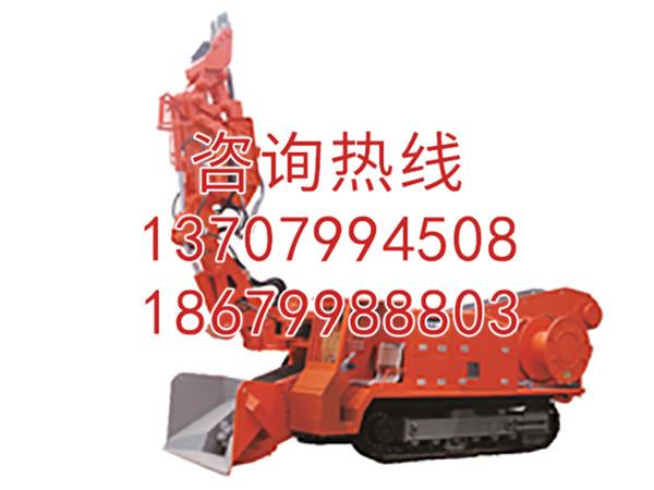 巷道修復機(三節臂)ZWY-100/45L